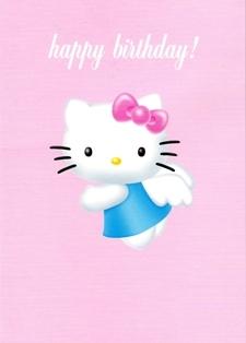hello kitty sretan rođendan Čestitke (rođendani, imendani, godišnjice)   Page 4 hello kitty sretan rođendan